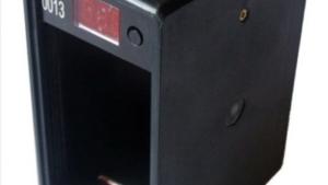 ИБХ-АСС-0013 «Стрелок»