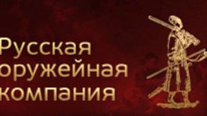 РОК Егерь